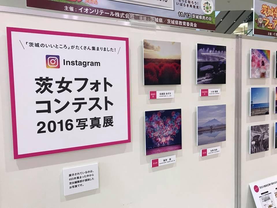 photoconkaisai1